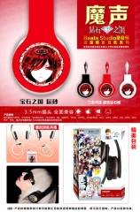 Land of the Lustrous Cosplay Cartoon 3.5mm Plug with Microphone Anime Headphone