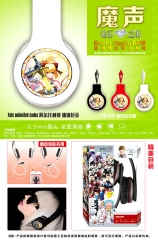 Fate Unlimited Codes Cosplay Cartoon 3.5mm Plug with Microphone Anime Headphone