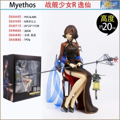 Warship Girls Cosplay Cartoon Collection Model Anime Figure