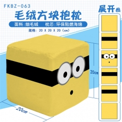 Movie Despicable Me Plush Soft Square Anime Pillow Cute Bolster
