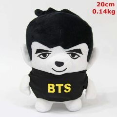 K-POP BTS Bulletproof Boy Scouts Cosplay Korean Star Ugly Doll Anime Plush Toy