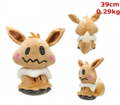 Pokemon Sun and Moon Anime Mimikyu cos Eevee Plush For Kids Doll Anime Plush Toy