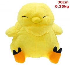 Final Fantasy Chocobo Cosplay Cartoon  For Kids Doll Anime Plush Toy