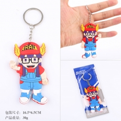 Dr. Slump IQ Arale Cartoon Q Version Two Sides Blue Soft PVC Anime Keychain