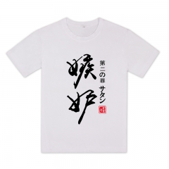 The Seven Deadly Sins Envy White Cartoon Short Sleeve Anime T Shirt