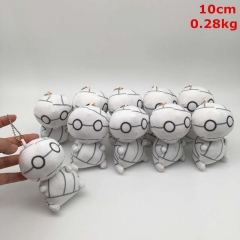 How to Keep a Mummy Cosplay Cartoon Doll Anime Plush Pendant Toy (10pcs/set)