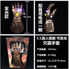The Avengers Thanos Cosplay Stage Property Can Light Anime Gloves