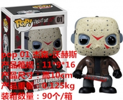 Friday the 13th Jason·Voorhees Cartoon Model Toys Statue Anime PVC Figure 10cm