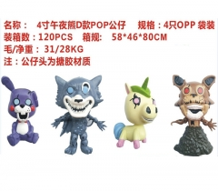 Funko POP Five Nights at Freddy's Vinyl Cosplay Cartoon Collection Anime Figure (4pcs/set))