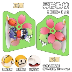 Aotu Game Cosplay Cartoon Deformable Anime Plush Pillow 40*50cm