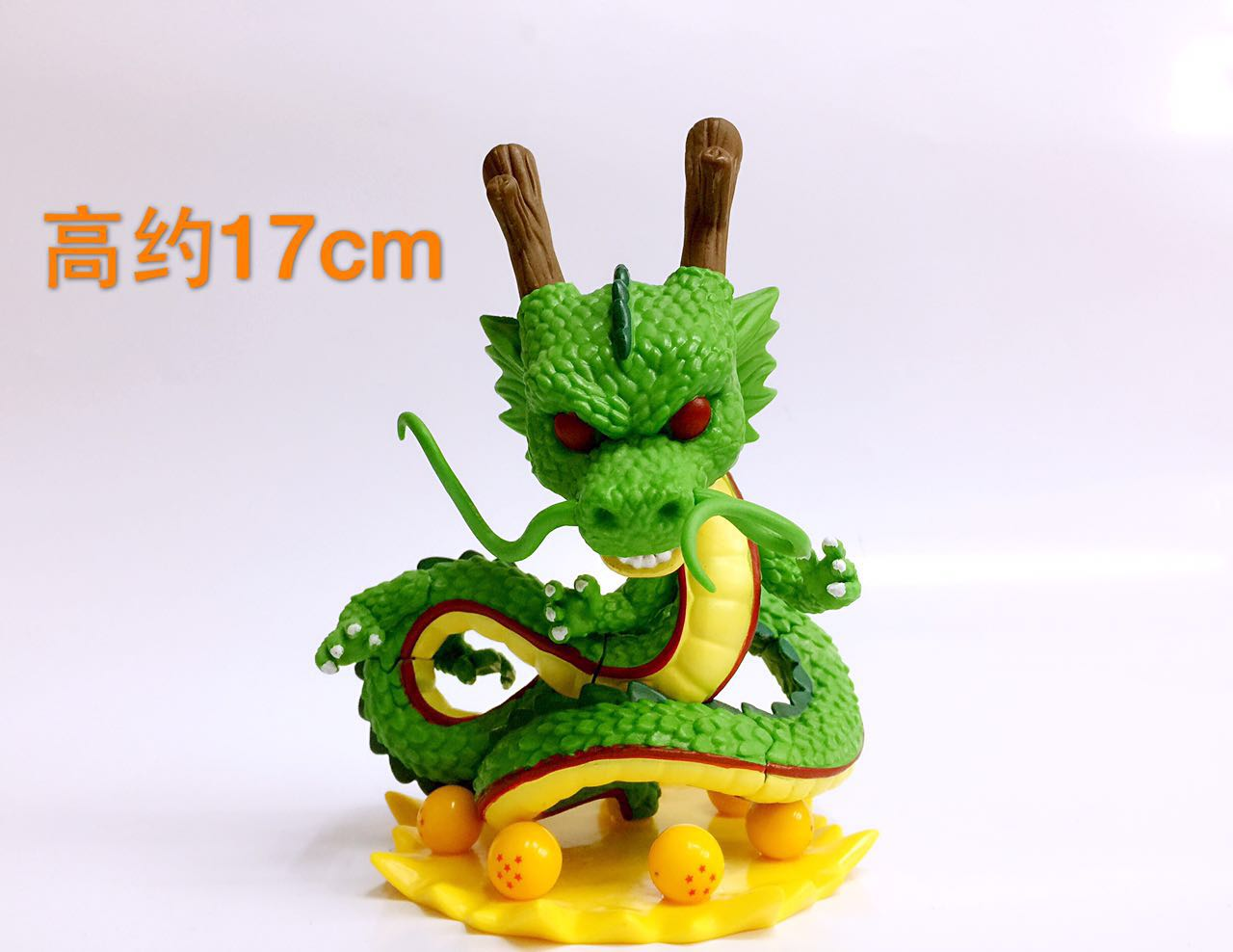 Dragon Ball Z Shenron Cosplay Cartoon Model Toys Statue Anime PVC Figure