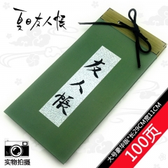 Natsume Yuujinchou Cartoon Designs Wholesale Anime Notebook