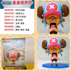 One Piece Chopper Cute Figure Anime Plastic Figure Japanese Collection Toy