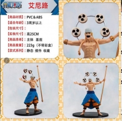 One Piece Thor Enel Anime Plastic Figure Cartoon Collection Toy 25cm