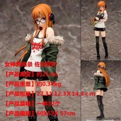 Persona Futaba Sakura Navi Model Toy Statue Anime PVC Action Figures 21cm