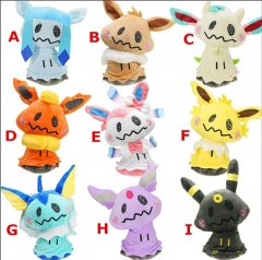 9 Designs Pokemon Cosplay Cartoon For Kids Fancy Stuffed Doll Anime Plush Toy