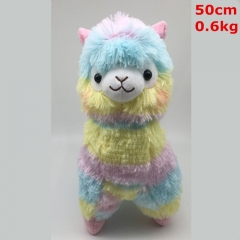 Arpakasso Alpaca Cosplay Cartoon For Kids Gift Doll Anime Plush Toy