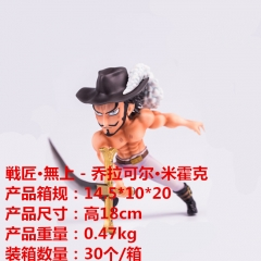 One Piece Dracule Mihawk Cartoon Model Toy Statue Anime PVC Action Figures 18cm