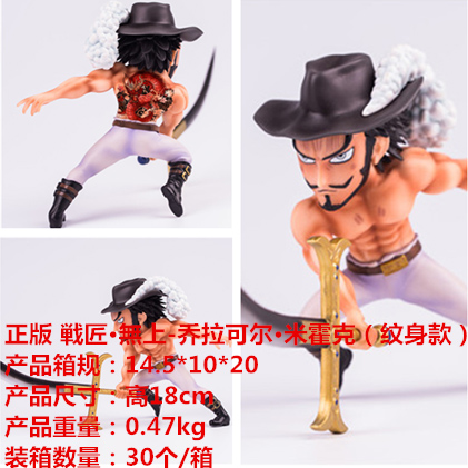 One Piece Tattoo Dracule Mihawk Cartoon Model Toy Statue Anime PVC Action Figures 18cm