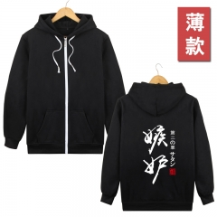 The Seven Deadly Sins Cartoon Hoodie Wholesale Thick Thin Anime Zipper Uniform Hooded Sweatshirt