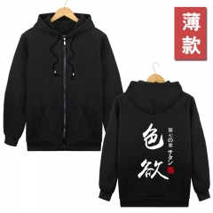 The Seven Deadly Sins Cartoon Black Hoodie Wholesale Thick Thin Anime Zipper Uniform Hooded Sweatshirt