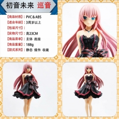 Vocaloid Megurine Luka Anime Plastic Figure Cartoon Collection Toys Statue 23cm