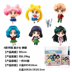 6pcs/set Pretty Soldier Sailor Moon Anime Plastic Figure Cartoon Collection Toys Statue 5cm