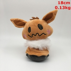 Pokemon Eevee Cosplay Japanese Cartoon For Kids Gift Doll Anime Plush Toy