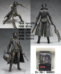 Bloodborne Hunter Figma Model Toys Statue Anime PVC Action Figures 15cm