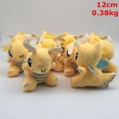 Pokemon Dragonite Cosplay Cartoon For Kids Gift Doll Anime Plush Toy Pendant (10pcs/set)