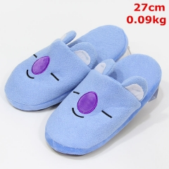 K-POP BTS Bulletproof Boy Scouts Cosplay Cute Cartoon For Adult Anime Plush Slipper