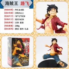 One Piece Luffy Anime Plastic Figure Cartoon Collection Toys Statue 20cm