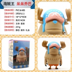 One Piece Large Size Chooper Cosplay Japanese Cartoon Collection Toys Anime Plastic Figure