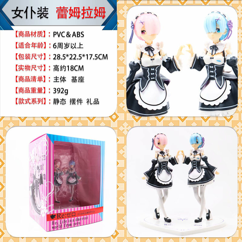 Re Zero Kara Hajimeru Isekai Seikatsu Cosplay Japanese Cartoon Collection Toys Anime Plastic Figure