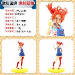 Child's Play Bride of Chucky Cosplay Collection Toys Anime Plastic Figure