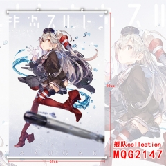 Kantai Collection Cartoon Wall Scroll Decoration Fancy Wallscrolls 60*90cm
