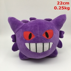 Pokemon Gengar Cosplay Cartoon Lovely For Gift Doll Anime Plush Toy