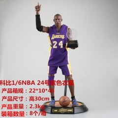 NBA Basketball Star NO.24 Kobe Bean Bryant Cosplay Model Toys Statue Anime PVC Figure
