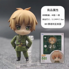 Axis Powers Hetalia 881# Cute Cosplay Cartoon Model Toys Statue Anime PVC Figure