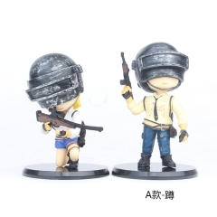 Playerunknown's Battlegrounds Cosplay Cartoon Model Collection Toys Anime Figure (2pcs/set)