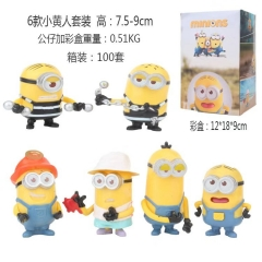 Despicable Me Cosplay Cartoon Model Collection Toys Anime Figure (6pcs/set)