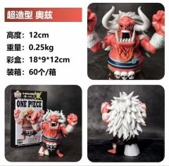 One Piece Ozzy Cosplay Cartoon Model Toy Statue Collection Anime PVC Figures