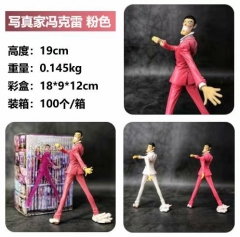 One Piece Bentham Cosplay Cartoon Model Toy Statue Collection Anime PVC Figures