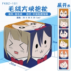LoveLive Cosplay Cartoon Cube Design Pillow Deformable Anime Plush Pillow