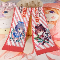 Vocaloid Cosplay Cartoon For Winter Hat Warm Decoration Scarf