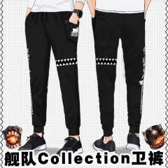 Kantai Collection Cosplay Cartoon Unisex Casual Sport Pants Anime Long Pants