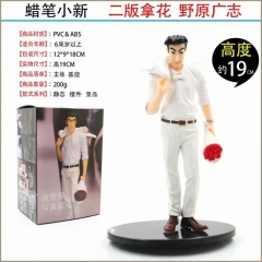 Crayon Shin-chan Nohara Hiroshi Cosplay Cartoon Collection Model Toy Anime PVC Figure 19cm