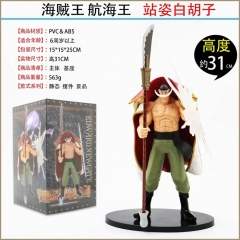 One Piece Edward Newgate Japanese Toy Anime Figure 31cm