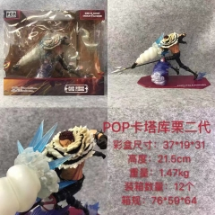 One Piece Katakuri Cute Versions Cartoon Toy Anime Figure 21.5cm