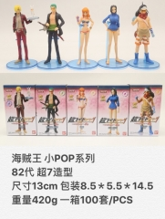 One Piece Japanese Cartoon Anime PVC Figure ( 5pcs/set) 13cm